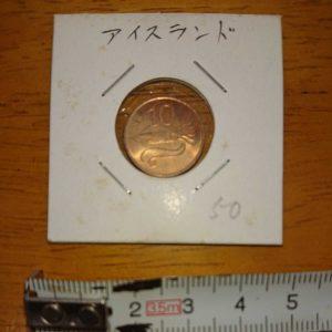 アイスランド 小銭