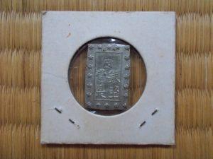江戸時代の一分銀