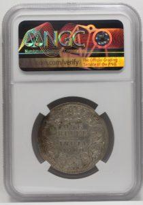 インドルピー銀貨