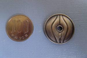 紀州白浜 歓喜神社 コイン