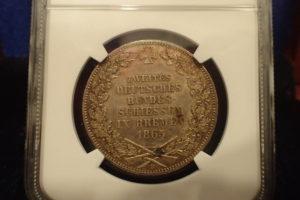 ドイツ アンティークコイン
