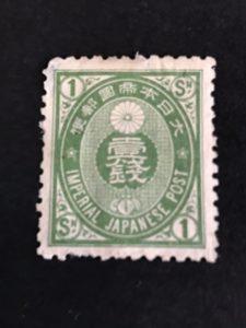 小判切手 緑