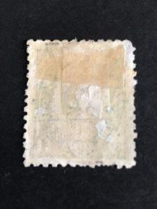 小判切手 1銭
