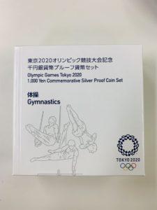 2020年オリンピック銀貨