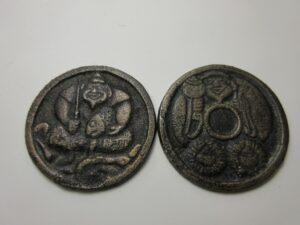 絵銭 大国 恵比寿