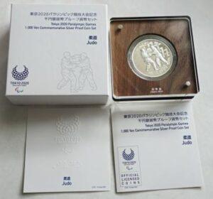 パラリンピック銀貨 柔道