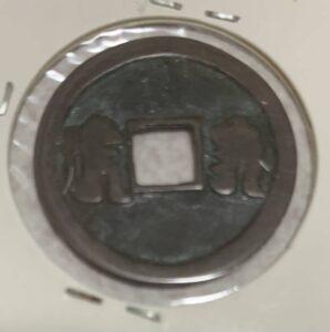 狛犬 絵銭
