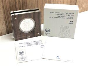 柔道銀貨 パラリンピック