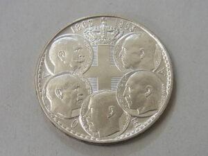 ドラクマ銀貨 モダンコイン
