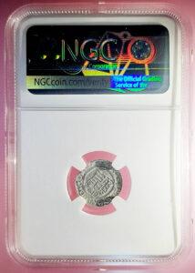 ディナール銀貨